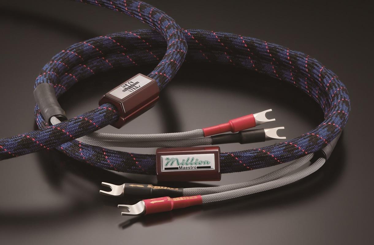 Nowości www.hifi.pl | HIJIRI - kabel głośnikowy H-SLC Million (16.05 ...